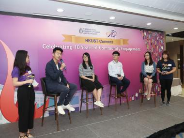 Alumni were sharing how they were influenced by HKUST Connect during their school life