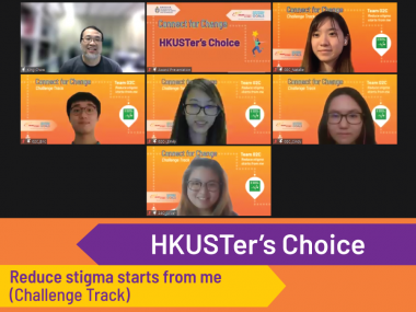 HKUSTer's Choice - Reduce Stigma Starts from Me