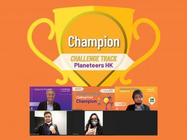 Champion of Challenge Track - Planeteers HK