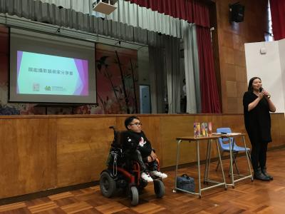 Arts with the Disabled Association Hong Kong