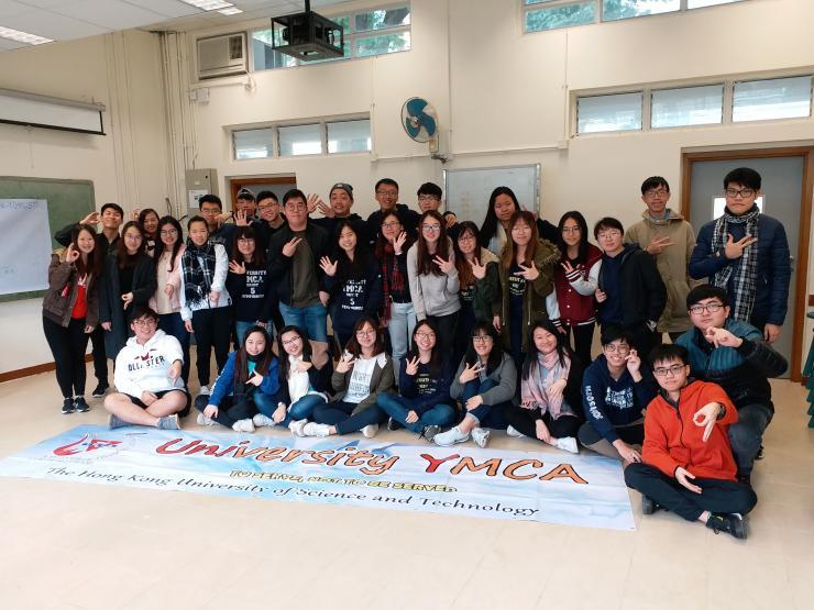 A group photo of Uni-Y exco training program