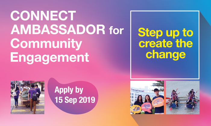Connect Ambassador for Community Engagement 2019-20