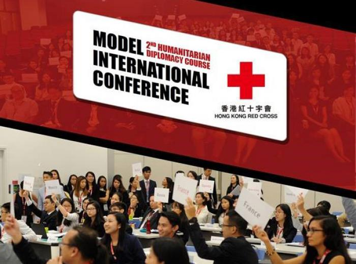 The 2nd Humanitarian Diplomacy Course by Hong Kong Red Cross