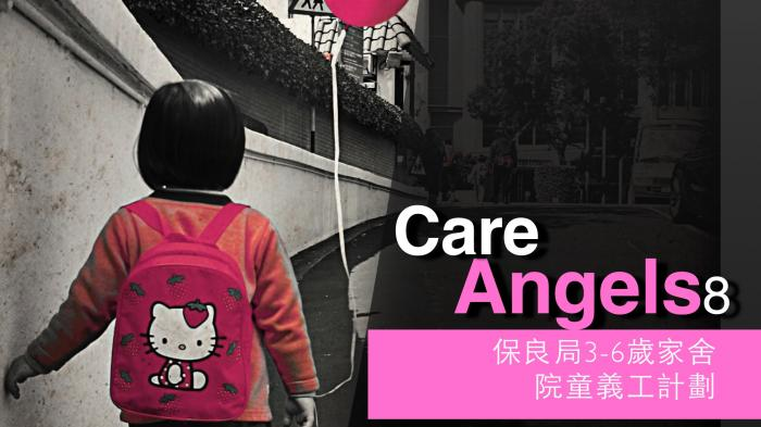 Care Angels 8 poster