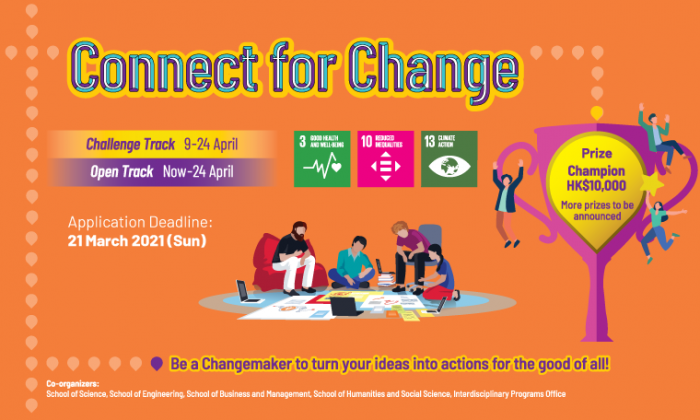 connect for change is an idea competition for students to team up to create solution for SDGs